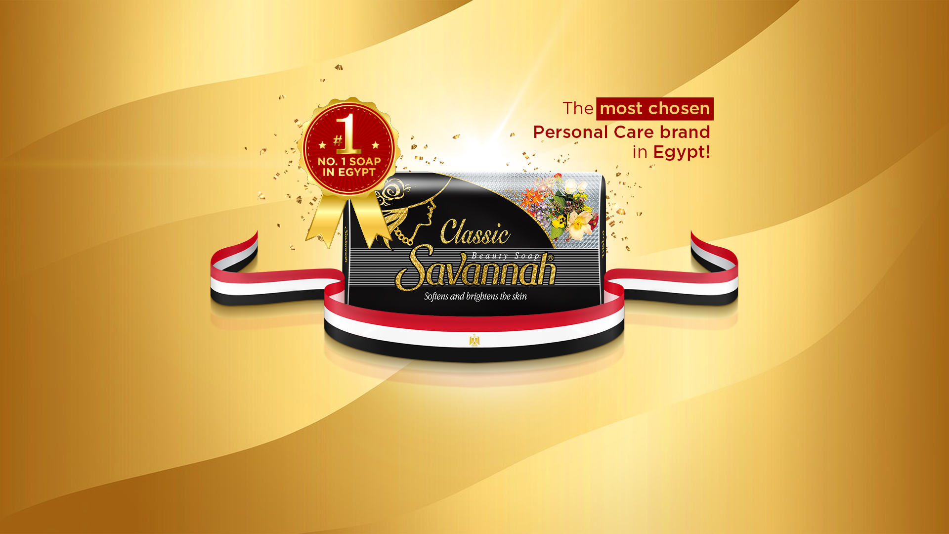 Savannah: Egypt's most chosen brand in the Personal Care Category